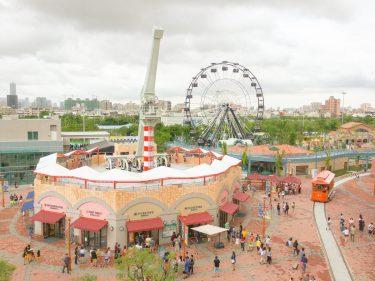 高雄の遊園地とショッピングモールが合体した施設~TAROKO PARK