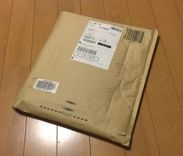 湾生回家(劇場版パンフレット付) [DVD]買いました