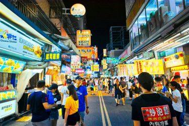 台中・台南・高雄の夜市めぐり、2017年夏の台湾観光