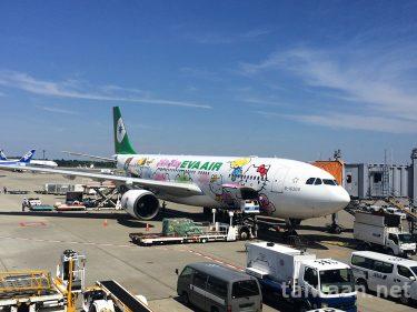 ハローキティだらけのエバー航空で台湾へ行ってきました!お土産付き