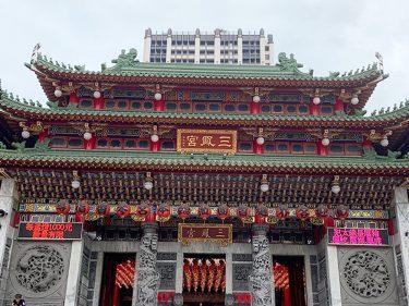 三鳳宮は高雄で一番有名な地元お寺なので久しぶりに訪れました